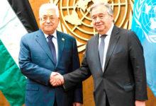 الفلسطينيون يتوقون إلى انتخابات جديدة