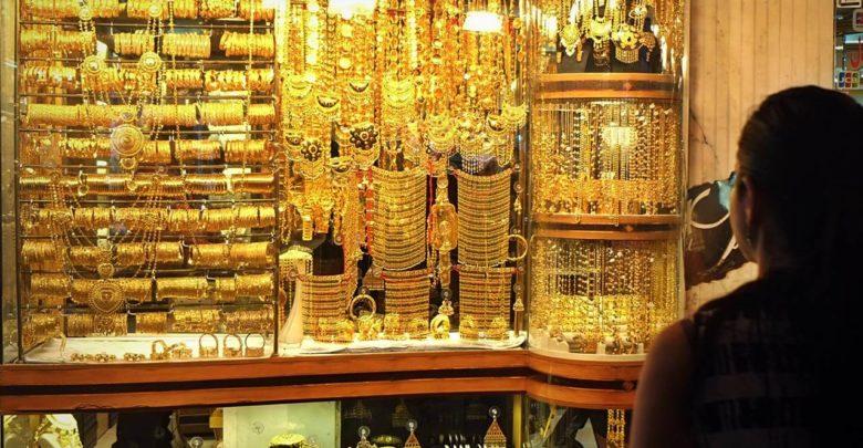 أسعار الذهب فى السعودية اليوم الإثنين 30/9/2019