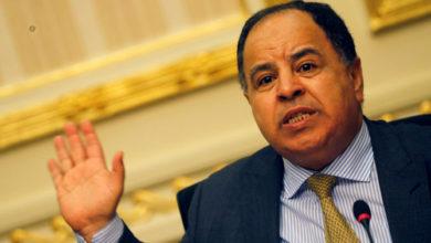 Photo of انخفض معدل التضخم في مصر في أغسطس إلى 7.5 ٪، وهو أدنى مستوى منذ سنوات
