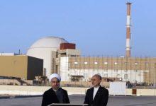 """صورة المملكة العربية السعودية تدعو إلى """"إجراءات ردع"""" ضد انتهاكات إيران النووية"""