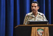 Photo of الوزراء العرب يدينون دعم إيران للحوثيين حيث أطلقت الميليشيات النار على الهدف السعودي