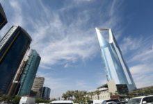 إرتفاع رخص المستثمر الأجنبي في السعودية أكثر من الضعف