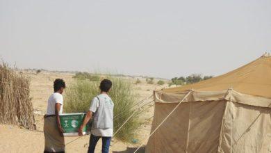Photo of وكالة المعونة السعودية تواصل العمل الإنساني في جميع أنحاء العالم