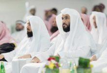 Photo of إطلاق المركز القضائي السعودي لتعزيز الإنتاجية