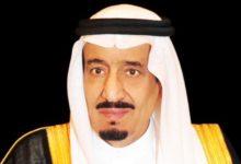 ترامب، وولي عهد أبو ظبي يهنئان الملك سلمان قبل اليوم الوطني السعودي
