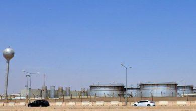 المملكة المتحدة تقول إن إيران مسؤولة عن الهجوم على منشآت النفط السعودية