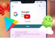 كيفية تثبيت تطبيقات جوجل على هاتف Huawei Mate 30 Pro
