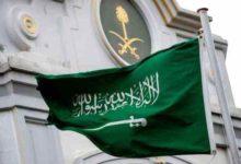 "Photo of المملكة العربية السعودية تجد ""قبرص"" بديلاً سياحيا عن تركيا"