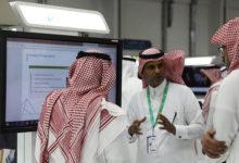 الجامعة السعودية تشارك في مؤتمر الطاقة العالمي