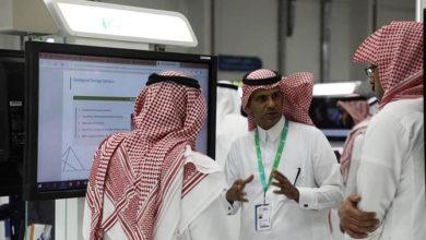 Photo of الجامعة السعودية تشارك في مؤتمر الطاقة العالمي
