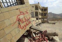 Photo of الجيش اليمني يدمر 500 لغم أرضي للحوثيين في شرق حرض