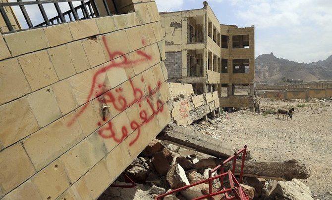 الجيش اليمني يدمر 500 لغم أرضي للحوثيين في شرق حرض