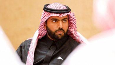 """وزارة الثقافة السعودية تشارك في مؤتمر """"Big Stuff"""""""