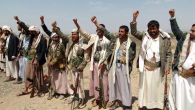 الحوثيون يتحملون مسؤولية آلاف المفقودين في اليمن