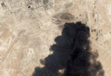 صورة يزداد الضغط في الولايات المتحدة للرد بقوة على إيران بعد هجمات أرامكو