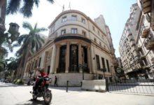 صورة مصر تتوقع العديد من عروض الأسهم بنهاية العام