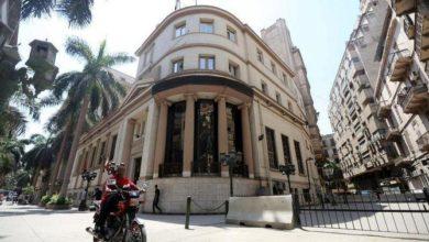 Photo of مصر تتوقع العديد من عروض الأسهم بنهاية العام