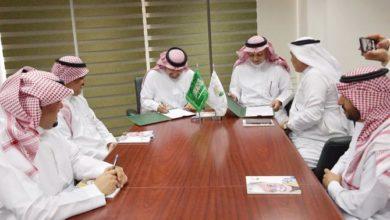 المملكة العربية السعودية KSRelief، رابطة العالم الإسلامي توقع اتفاقات لمشاريع صحية