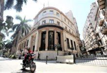 Photo of البورصة المصرية توقف التداول بعد انخفاض EGX 100