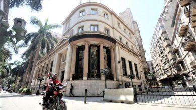 صورة البورصة المصرية توقف التداول بعد انخفاض EGX 100