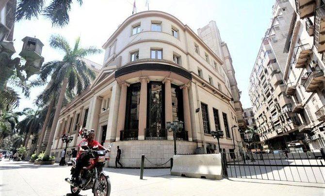 البورصة المصرية توقف التداول بعد انخفاض EGX 100