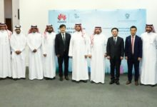 Photo of إطلاق مسابقة تكنولوجيا المعلومات والاتصالات الثالثة لتشجيع الابتكار والإبداع في المملكة العربية السعودية