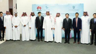 إطلاق مسابقة تكنولوجيا المعلومات والاتصالات الثالثة لتشجيع الابتكار والإبداع في المملكة العربية السعودية