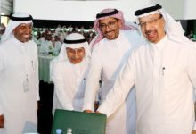 Photo of تكريم وزير الطاقة السابق الفالح في حدث صناعي بالرياض