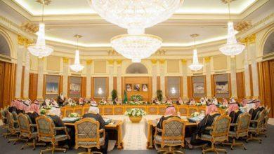 Photo of مجلس الوزراء السعودي يرحب بتشكيل اللجنة الدستورية السورية