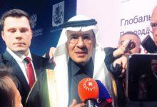 """Photo of وزير الطاقة السعودي يتنبأ بعصر """"الاستقرار الدائم في النفط العالمي"""""""