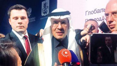 """وزير الطاقة السعودي يتنبأ بعصر """"الاستقرار الدائم في النفط العالمي"""""""
