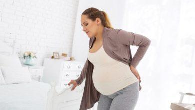 هل تعاني من آلام الظهر أثناء الحمل؟ فيما يلي أهم النصائح لمساعدتك