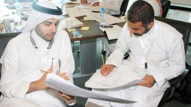 Photo of مسابقة MITEF Saudi Startup الرابعة مفتوحة للتسجيل