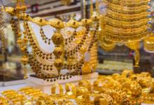 Photo of ارتفاع أسعار الذهب اليوم الخميس 3/10/2019 فى مصر وعيار 21 يسجل 682 جنيها للجرام