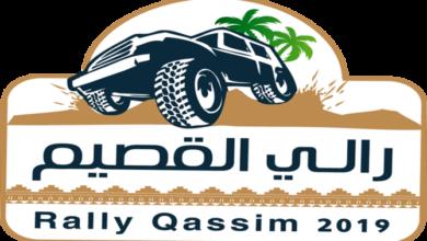 صورة اتحاد السيارات السعودي يستعد لرالي القصيم