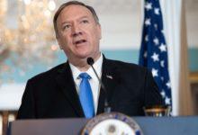 Photo of وزير الخارجية الأمريكي يدعو الاتحاد الأوروبي إلى إدانة إيران بسبب ناقلة النفط