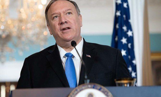 وزير الخارجية الأمريكي يدعو الاتحاد الأوروبي إلى إدانة إيران بسبب ناقلة النفط