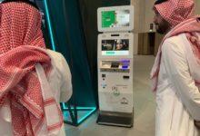 صورة وزارة الداخلية السعودية تعرض كشك التأشيرة الإلكترونية في معرض جيتكس في دبي