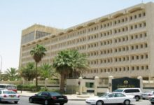 Photo of ارتفاع ترتيب الاستقلال القضائي في المملكة العربية السعودية