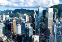 Photo of مستثمرو العقارات يتحولون إلى جنوب شرق آسيا وسط اضطرابات في هونغ كونغ