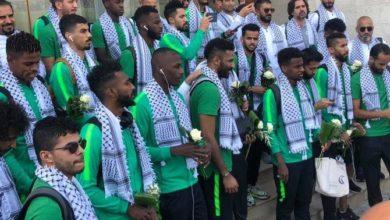 صورة المنتخب السعودي يصل إلى رام الله يوم الأحد قبل مباراته التأهيلية لكأس العالم 2022 ضد فلسطين