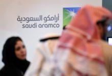 Photo of مستثمرون روس وصينيون في محادثات حول مشاركة الاكتتاب العام في أرامكو السعودية