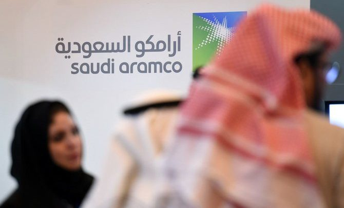 مستثمرون روس وصينيون في محادثات حول مشاركة الاكتتاب العام في أرامكو السعودية