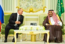 Photo of السعودية وروسيا توقعان اتفاقات خلال زيارة فلاديمير بوتين للرياض