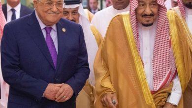 Photo of العاهل السعودي سلمان يلتقي بالرئيس الفلسطيني عباس