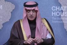 Photo of الجبير: دول الاتحاد الأوروبي محقة في إلقاء اللوم على إيران في هجمات أرامكو السعودية
