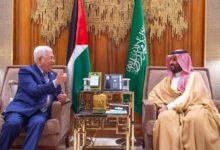 Photo of اتفاق سعودي فلسطيني على تشكيل لجنة اقتصادية ومجلس أعمال مشترك