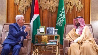اتفاق سعودي فلسطيني على تشكيل لجنة اقتصادية ومجلس أعمال مشترك