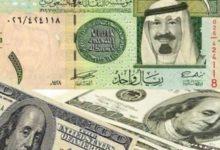 صورة أسعار العملات فى السعودية اليوم الأحد 13-10-2019