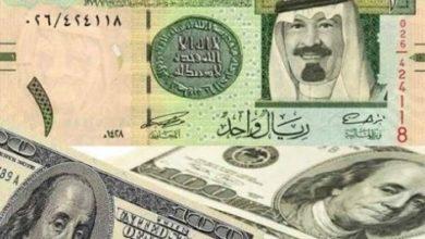Photo of أسعار العملات فى السعودية اليوم الأحد 13-10-2019